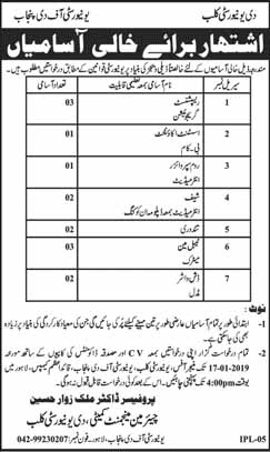 PU Jobs 2019, Punjab University Latest Vacancies