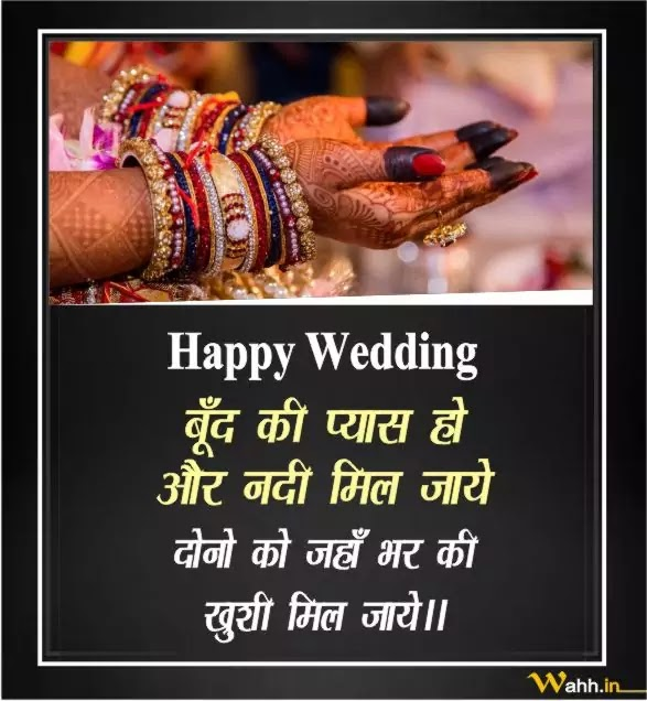 Friend-Marriage-Wishes