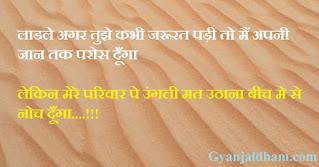 attitude status,attitude status for girls