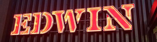 ジーンズショップのエドウィン看板1(2013年12月7日撮影)