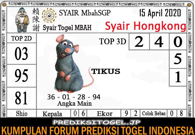 Prediksi HK Rabu 14 April 2020 - Syair Mbah HK