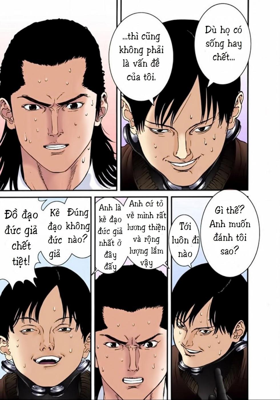 Gantz Chap 21: Những bản sao trang 7
