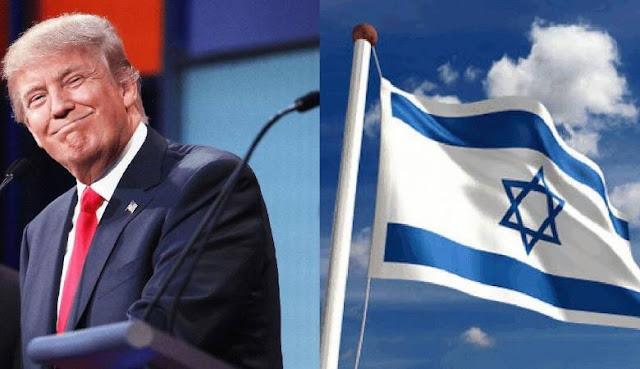 دونالد ترامب يعلن الوقوف إلى جانب إسرائيل