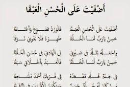 Lirik Lagu Adfaita Lengkap Dengan Teks Arab Dan Terjemahannya