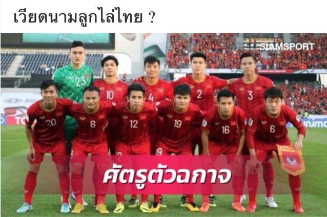 Báo Thái Lan: 'Đừng xem thường Việt Nam tại SEA Games 30' Bao-thai-lan-dung-xem-thuong-viet-nam-tai-sea-games-301574476217