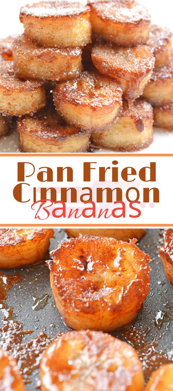 Pan Fried Cіnnаmоn Bаnаnаѕ