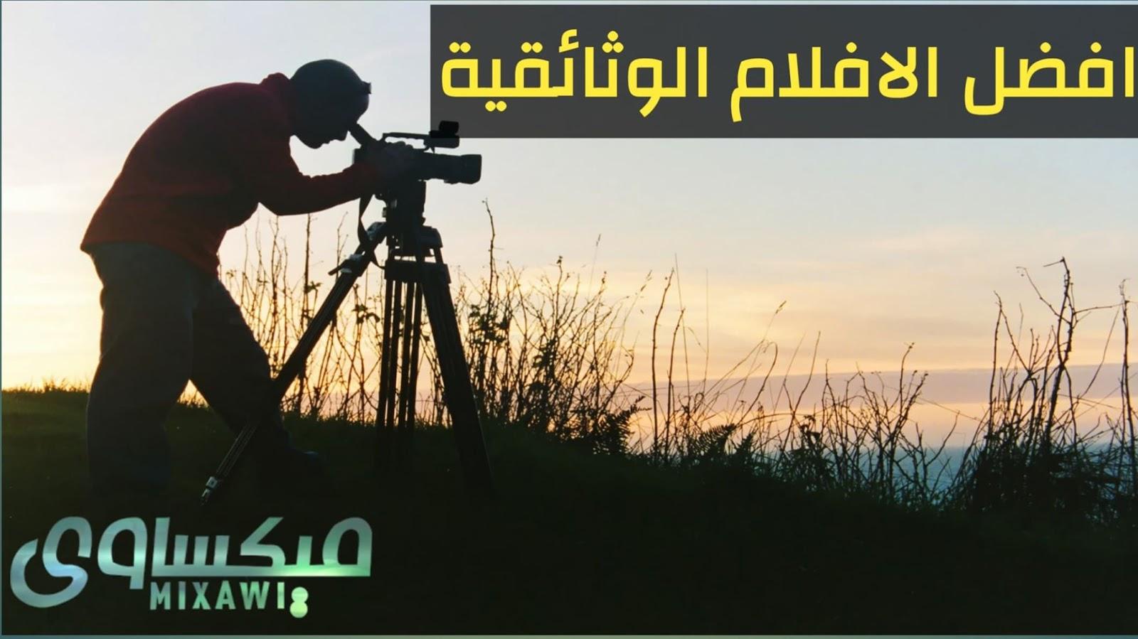 mixawi.com