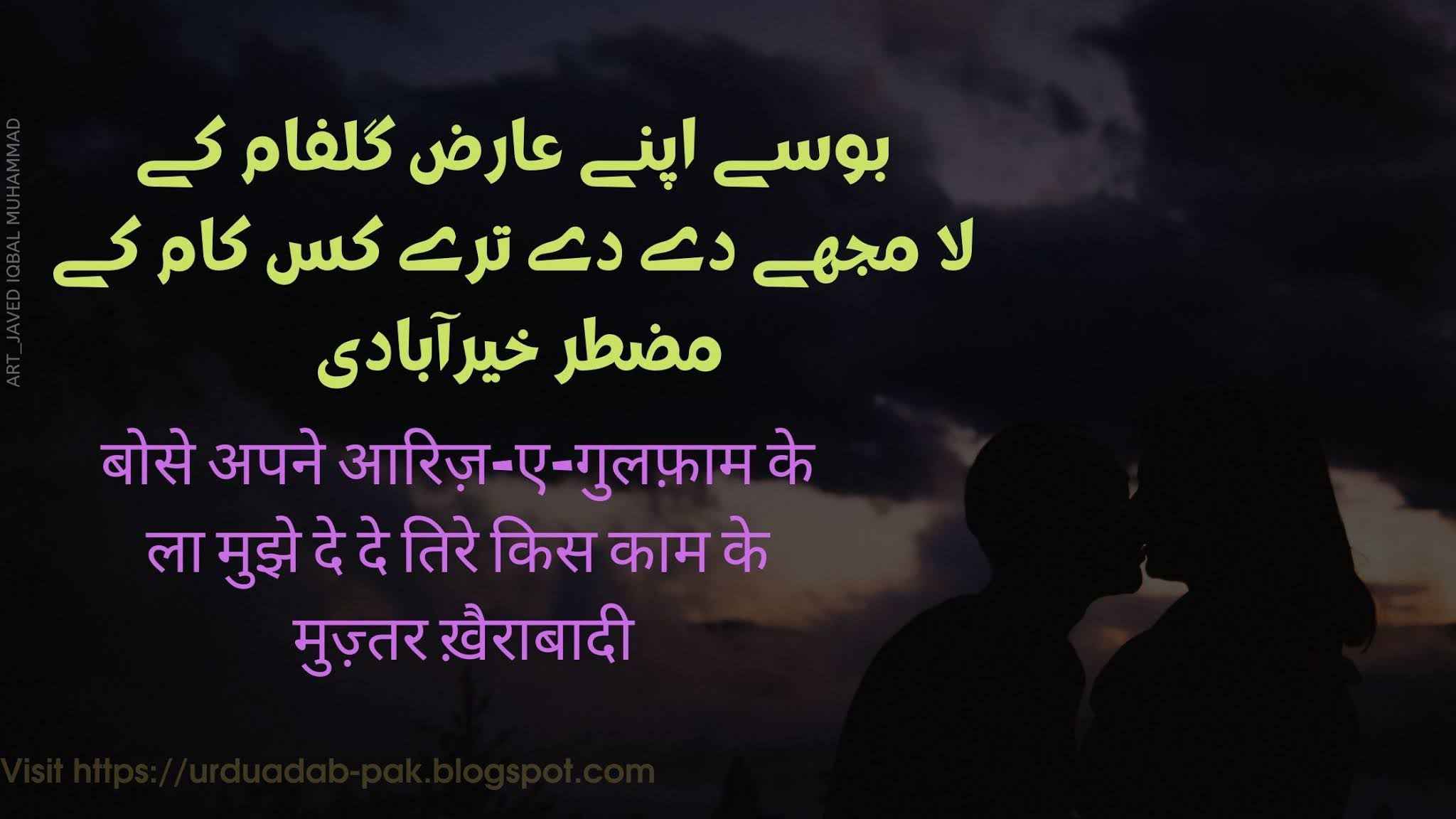 Poetry most in hindi romantic The Best