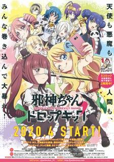 Jashin-chan Dropkick Season 2 Opening/Ending Mp3 [Complete]