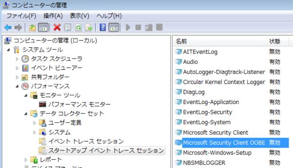 kernel-eventtracing 1