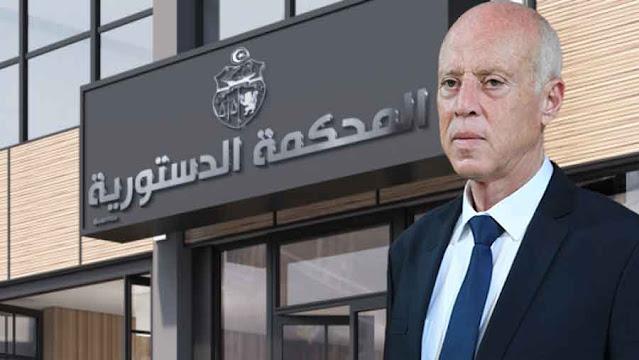تونس: قيس سعيد ... يريدون أن تكون المحكمة الدستورية محكمة تصفية حسابات!