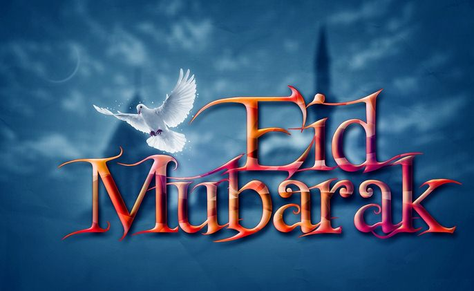 Eid Mubarak 2017 card
