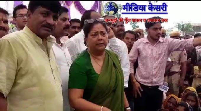 Corona se jung-पूर्व मुख्यमंत्री Vasundhra Raje ने Covid Care के लिए विधायक कोष( MLA-LAD) से दिए एक करोड़ रुपये