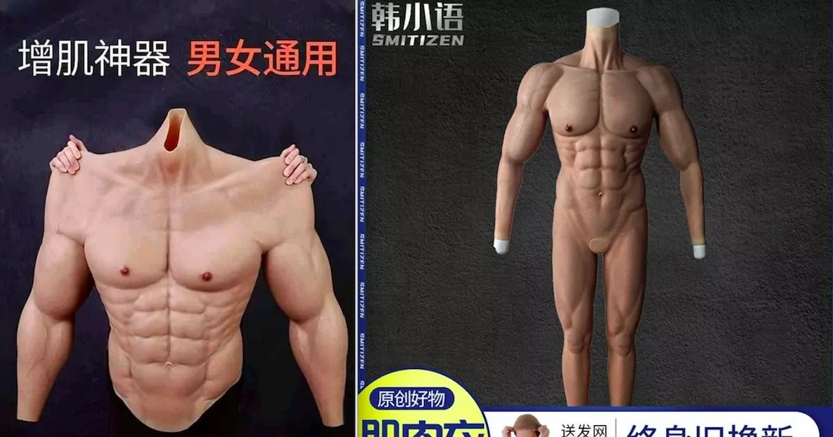 Chinese Company Sells Hilarious Muscle Suit Designed To Give The Impression Of A Toned Male Body