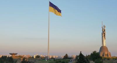 У Києві піднято найбільший у країні прапор
