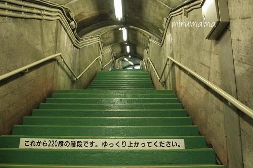 黒部ダムの220段階段