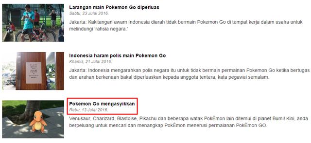 WW | Fenomena Pokemon GO  - Nilai Sendiri Buruk Baiknya!!!