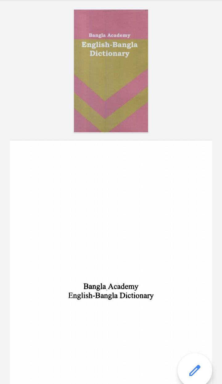 ডিকশনারি, ডিকশনারি ইংলিশ টু বাংলা pdf, ডিকশনারি বাংলা, ডিকশনারি বাংলা টু ইংরেজি pdf download, ডিকশনারি বুদ্ধদেব গুহ, ডিকশনারি অনলাইন pdf download