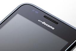 Benarkah Smartphone Docomo Tidak Berkualitas?