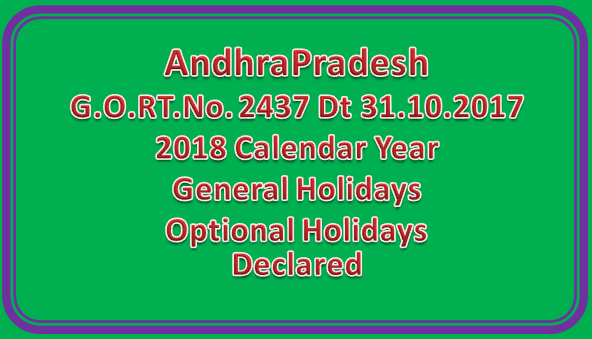 AP GO RT No 2437 | General holidays and Optional Holidays for the year 2018 – Declared