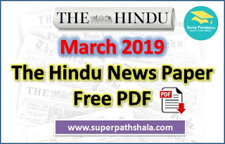 The Hindu Newspaper Pdf Download - March 2019