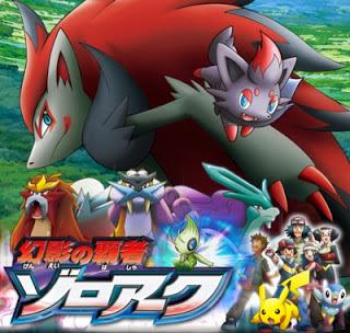 Pokémon: O Filme 13 – Zoroark! O mestre das ilusões Todos os Episódios Online, Pokémon: O Filme 13 – Zoroark! O mestre das ilusões Online, Assistir Pokémon: O Filme 13 – Zoroark! O mestre das ilusões, Pokémon: O Filme 13 – Zoroark! O mestre das ilusões Download, Pokémon: O Filme 13 – Zoroark! O mestre das ilusões Anime Online, Pokémon: O Filme 13 – Zoroark! O mestre das ilusões Anime, Pokémon: O Filme 13 – Zoroark! O mestre das ilusões Online, Todos os Episódios de Pokémon: O Filme 13 – Zoroark! O mestre das ilusões, Pokémon: O Filme 13 – Zoroark! O mestre das ilusões Todos os Episódios Online, Pokémon: O Filme 13 – Zoroark! O mestre das ilusões Primeira Temporada, Animes Onlines, Baixar, Download, Dublado, Grátis, Epi
