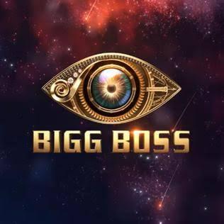 Bigg Boss 4 Telugu Has been Postponed