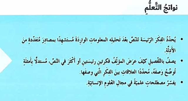 حل درس الإدمان على الإنترنت لغة عربية فصل أول صف ثامن