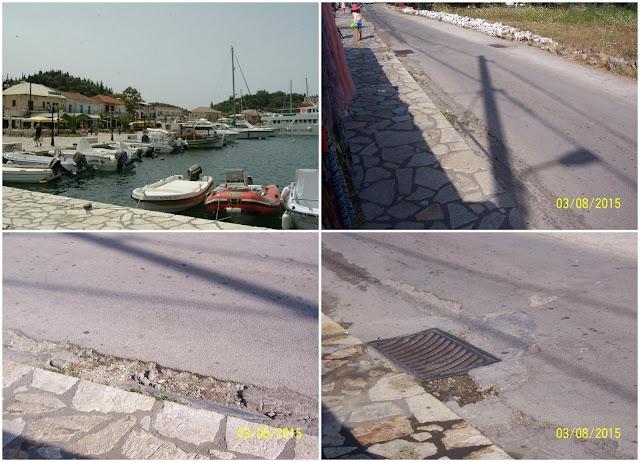 Αδιαφορία του Δήμου Ηγουμενίτσας για τις δυσοσμίες στα Σύβοτα