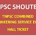 டி.என்.பி.எஸ்.சி ஒருங்கிணைந்த பொறியாளர் பணியிடத் தேர்வு அனுமதிச் சீட்டை பதிவிறக்கம் (DOWNLOAD HALL TICKET FOR TNPSC COMBINED ENGINEERING SERVICE EXAM 2018)