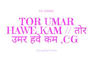 Tor Umar Hawe Kam mp3