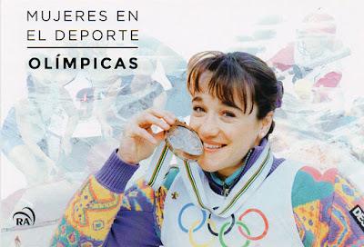 postal, filatelia, Blanca Fernández Ochoa