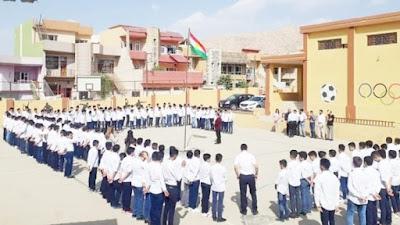 كردستان تحدد موعد الامتحانات النهائية