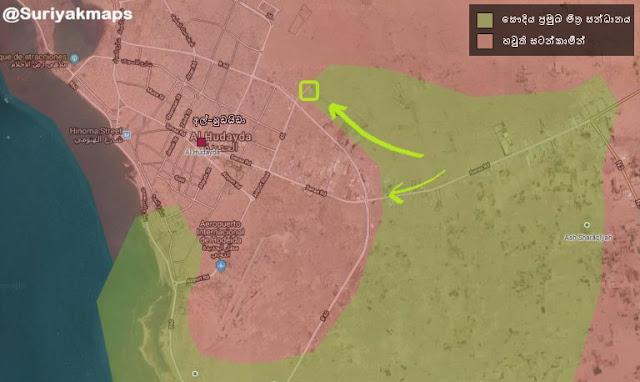 al-hudaydah map 2018 11 04