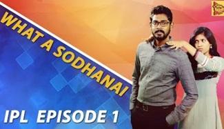 IPL (Ithuthaanda Purusanga Life) | Episode 1 | Being Thamizhan