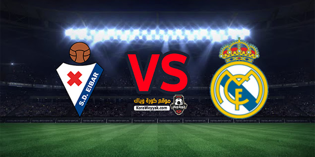 نتيجة مباراة ريال مدريد وايبار اليوم 20 ديسمبر 2020 في الدوري الاسباني