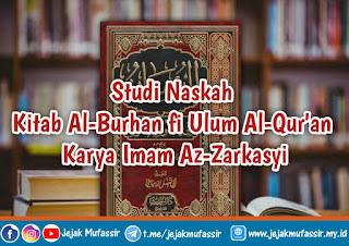 Studi Naskah Kitab Al-Burhan fi Ulum Al-Qur'an Karya Imam Az-Zarkasyi