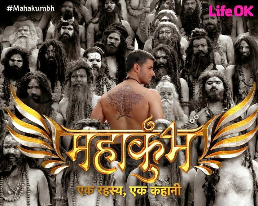 MahaKumbh Episode 99 - 1st May 2015 | Dramas Play Online
