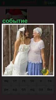 для девушки событие в жизни, подготовка к свадьбе
