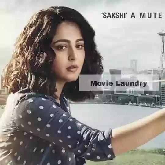 Nishabdham (2020) movie review and rating.