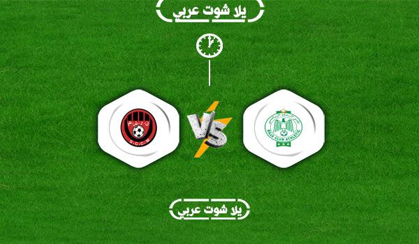 موعد مباراة الرجاء المغربي وشباب المحمدية اليوم 26-12-2020 الدوري المغربي
