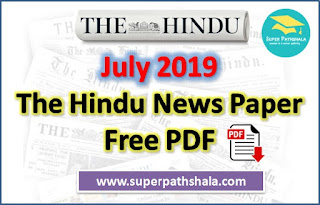 The Hindu Newspaper Pdf Download - July 2019