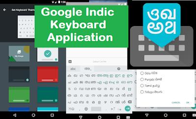 Google Indic Keyboard Application