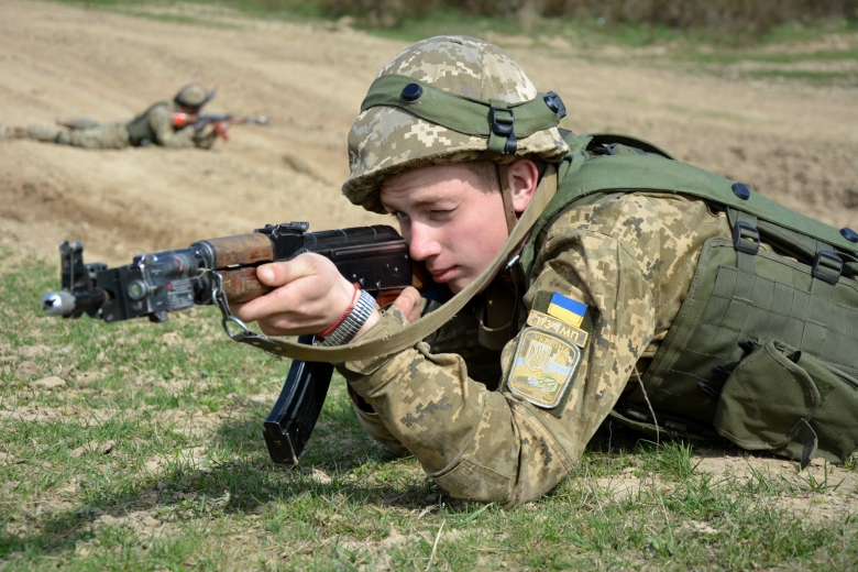 Ukrainian Military Pages -  MILES