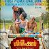 Girishan 24x7 malayalam movie|GIRISHAN 24×7 MALAYALAM MOVIE POOJA|GIRISHAN 24×7 PROMOTION SONG|ഗിരീഷൻ 24 X 7