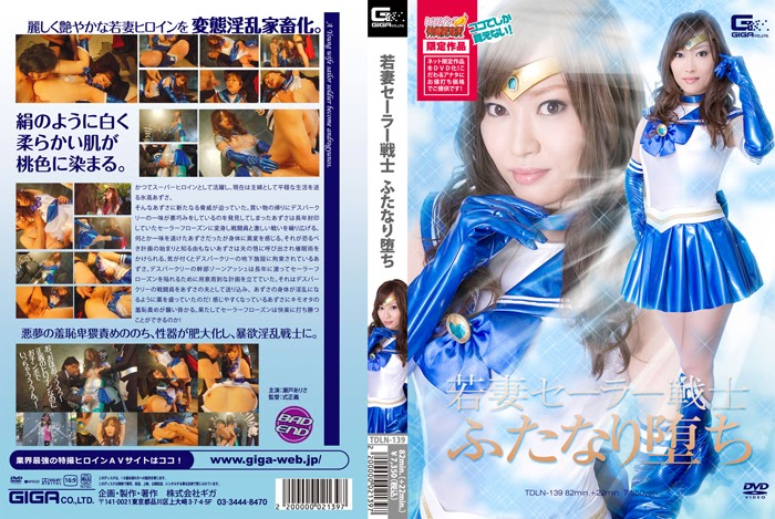 TDLN-139 Younger Spouse Sailor – Sailor Frozen
