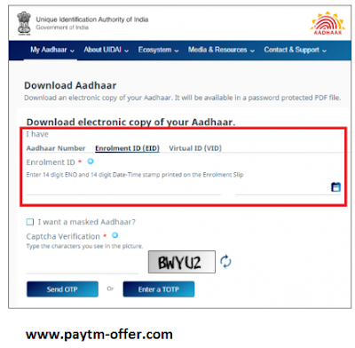 How Can We Download Aadhar Card Online ?