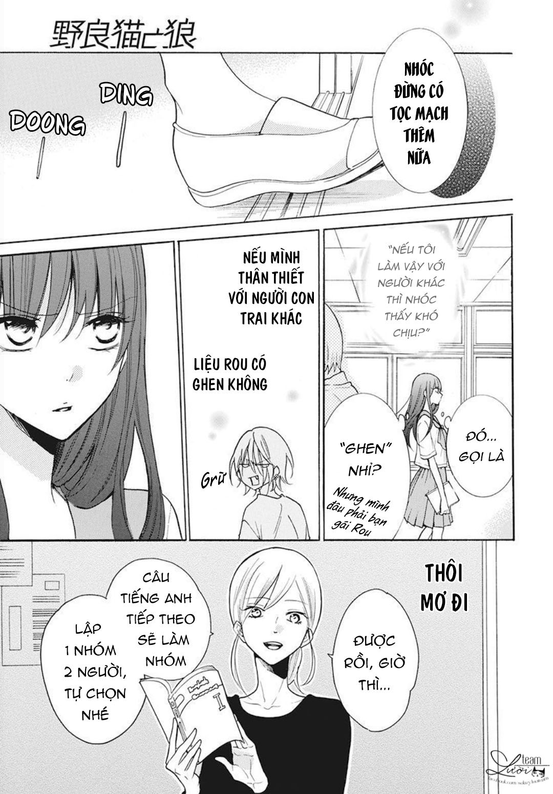 Noraneko to Ookami chap 3 - Trang 19