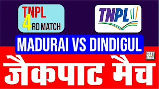 TNPL T20 4th Match Madurai vs Dindigul Who will win Today 100% Match Prediction