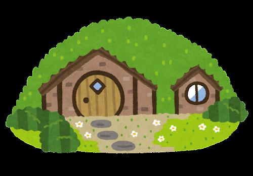 ホビットの家のイラスト